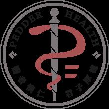 logo-pedder-symbel